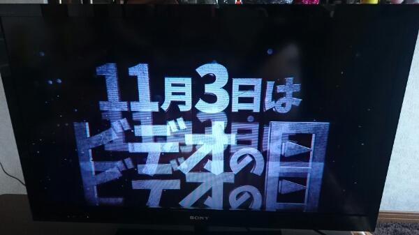 ジャンク品 SONY BRAVIA液晶テレビKDL40EX720