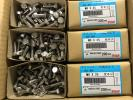 新品未使用 ステンレス M8×25 六角ボルト200本入 3箱 600本