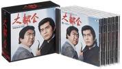 大都会 サウンド・トラック PREMIUM BOX 5CD 渡哲也 石原裕次郎