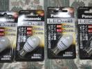 パナソニック LED電球 常夜灯(E12口金小丸電球)新品5個