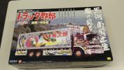 1/32 トラック野郎 故郷特急便 ラジコン RCカー