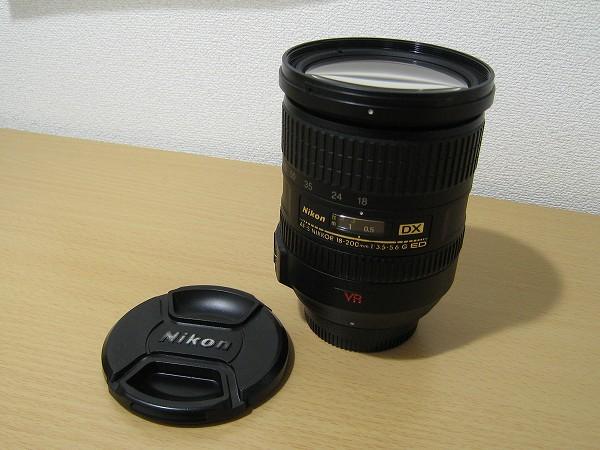 Nikon AF-S NIKKOR 18-200mm F3.5-5.6G ED DX VR