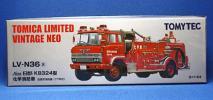 トミカリミテッド LV-N36a 日野KB324型化学消防車 田原市消防署