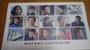 【新品未使用品】2017年競艇カレンダー