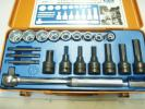 FPC SH-421 ヘキサゴン ソケットレンチセット 12.7sq 在庫処分品