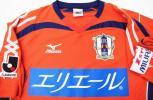 ¥1〜美品 愛媛FC 2008年 HOME 正規品!!