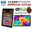 16GBアンドロイド7インチタブレットPC落札GameSkype+日本語入力