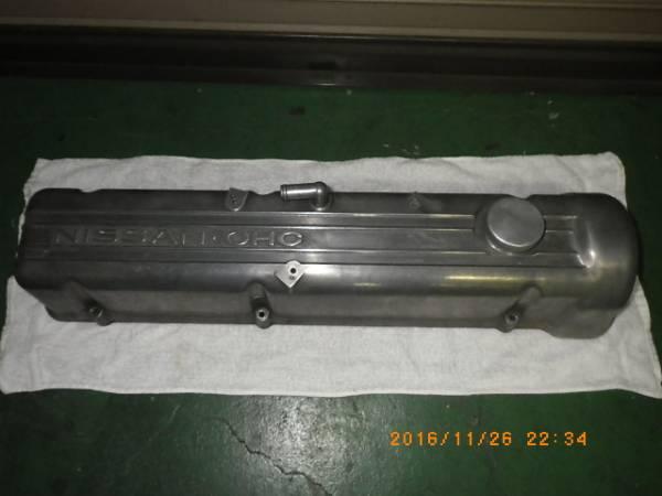 ハコスカ S30Z L型 L28 L6 GC10 カム タペット ヘッド カバー