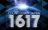 COUNTDOWN JAPAN 1617 前2日通し券 12/29(木)12/30(金) 1枚
