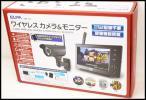 税込 新品 ELPA ワイヤレス防犯カメラ&モニターセット CMS-7110