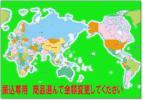 ゆうちょ・住信SBI ネット [振込用]※ガーミン地図用?