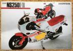 NS250F /R カタログ 2枚とじ6ページ