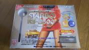 ★☆スターボRS3500 エンスタ MT車に セキュリティー付☆★