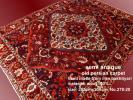 ペルシャ絨毯 アンティーク家具 手織り 草木染 バクティアリ産