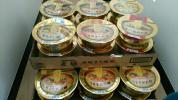 マルちゃん正麺 48個 味色々 内訳あり カップラーメン