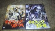 勇者ヨシヒコと魔王の城 悪霊の鍵 DVD BOX