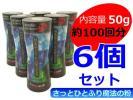 まとめてお得◆薄毛・円形脱毛・分け目マジックパウダー50g6個