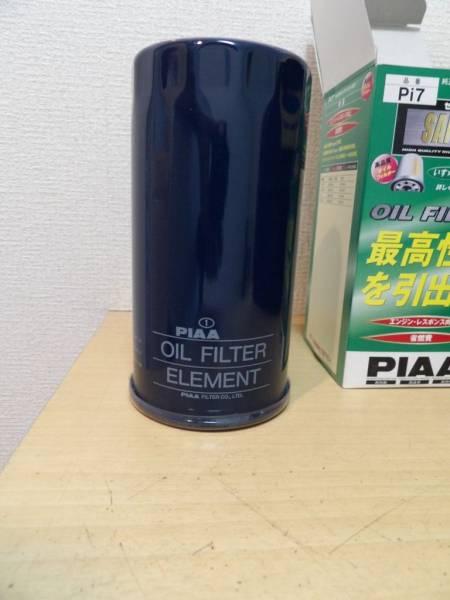 いすゞ いすゞ ウィザード ディーゼルエンジン : page.auctions.yahoo.co.jp