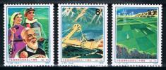 中国切手 J29 寧夏回族自治区成立20年 3種完 未使用