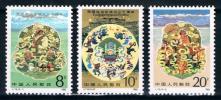 中国切手 J116 チベット自治区成立20周年 3種完 未使用