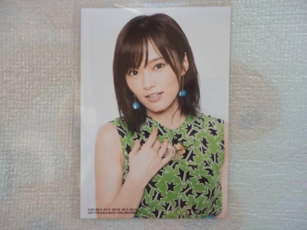 AKB48【ハイテンション 通常盤 特典 生写真 NMB48 山本彩】