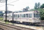 【鉄道写真】広島電鉄1300形1305A+B [5101617]