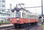 【鉄道写真】広島電鉄1050形1052 [5101609]