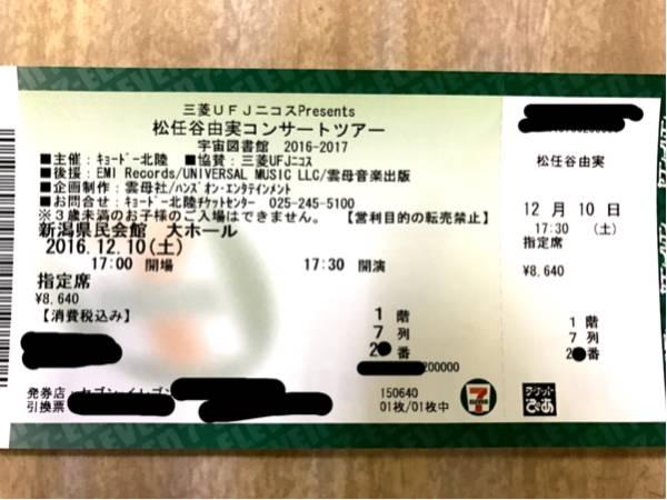 東京駅開業100周年