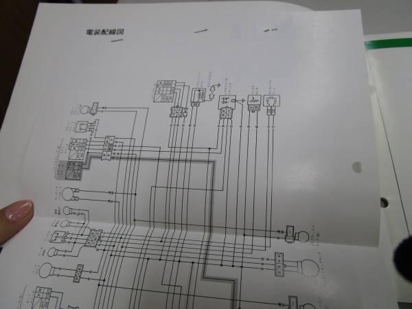 yamaha mint parts catalog electrical wiring diagram attaching used rh yahoo aleado com Yamaha Raider Wiring-Diagram Yamaha Outboard Motor Wiring Diagram