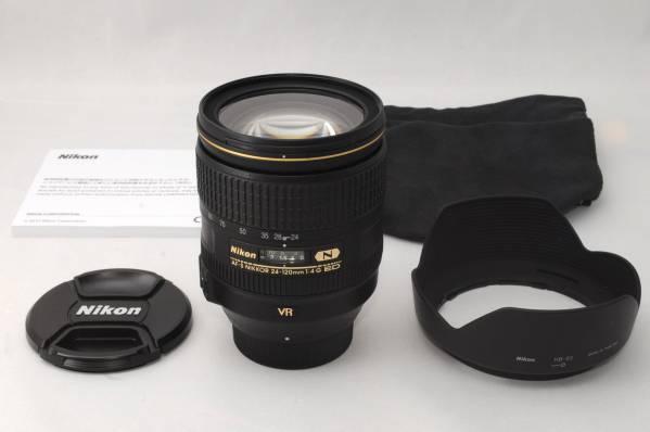 ★新品級★Nikon AF-S NIKKOR 24-120mm f4/G ED VR #1065
