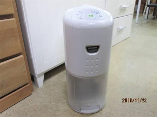 コロナ CORONA 除湿機&衣類乾燥 CD-P6313_画像1