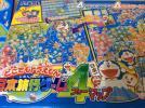 ドラえもん どこでも 日本旅行 フォーマット ボードゲーム
