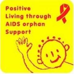 エイズ孤児支援NGO・PLAS