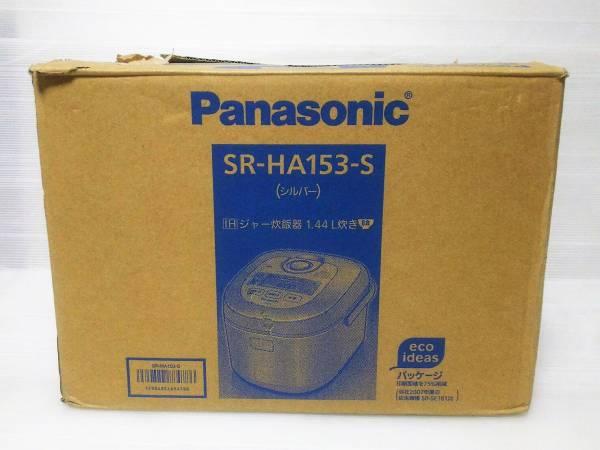 [8] Panasonic IH炊飯ジャー 炊飯器 1.44L 8合 未使用品