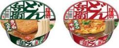 日清どん兵衛(西)天ぷらそば、きつねうどん 組合せ自由 30個