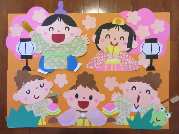 大きい壁面飾り わいわいおひなさま 幼稚園・保育園 ひな祭り
