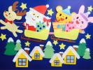 ★冬 大きめ壁面飾り 幼稚園 保育園★ サンタさんのお手伝い18★
