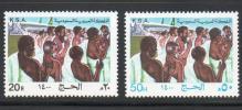 切手 サウジアラビア 宗教 メッカへの巡礼 2V B140