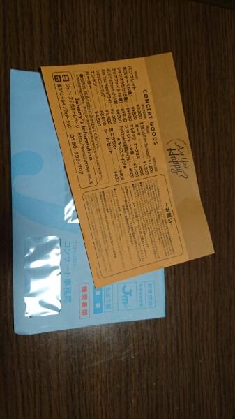 嵐 ナゴヤドームチケット 12月16日 スタンド席ペア価格