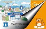 ローソン ポンタカード 493ポイント入り オンライン送付送料無料
