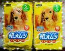 【ペット用】犬猫 紙オムツセット/Sサイズ/アイリス/紙おむつ