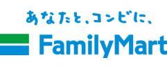 ファミマ 割引クーポン (1500円分)