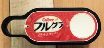【 未使用品】Amazon ダッシュ カルビー フルグラ