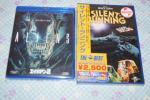 USED 【BD エイリアン2+DVD サイレント・ランニング】映画 洋画