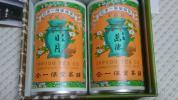 玉露・煎茶・一保堂・京都・緑茶・国産・320g・老舗・送¥600