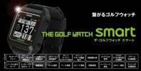 送無 グリーンオン ゴルフナビ GPS ザ・ゴルフウォッチGC01-BK