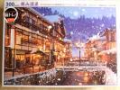 ◎【未開封品】 雪降る温泉郷 山形県「銀山温泉」300pパズル
