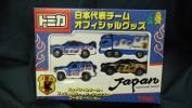 359 JFA 公認 日本代表チーム オフィシャlルグッズ 4台Set