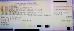 ■ASIAN KUNG-FUアジカン■アリーナ席■12/17(土)幕張1枚
