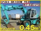 コベルコ ホール式ショベル SK100W YE2 0.45m